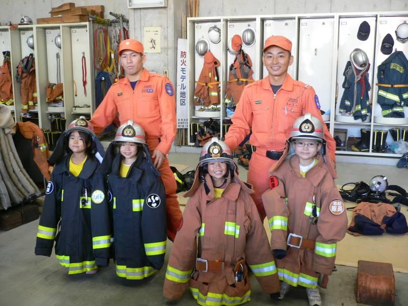 fireoffice2